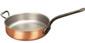 falk culinair classical 28cm copper saute pan