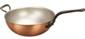 falk culinair classical 28cm copper wok
