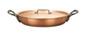 falk culinair classical 32cm copper paella pan